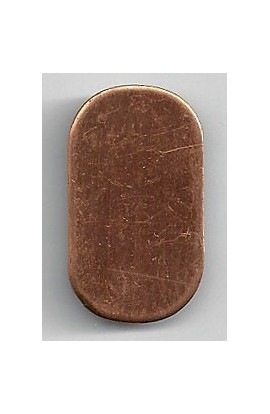 Rectangle 1 3/16 X 11/16 inch - ( Pack of 10 ) Copper Ref: 1083
